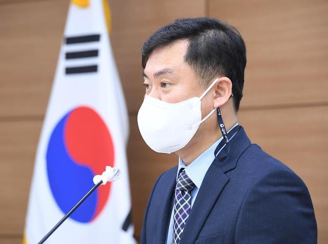 """정부 """"코로나19 재확산으로 내수 불확실성 확대 가능성"""""""