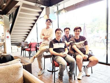 부동산원 사내벤처 비앤써, 부동산 혁신기업으로 발돋움