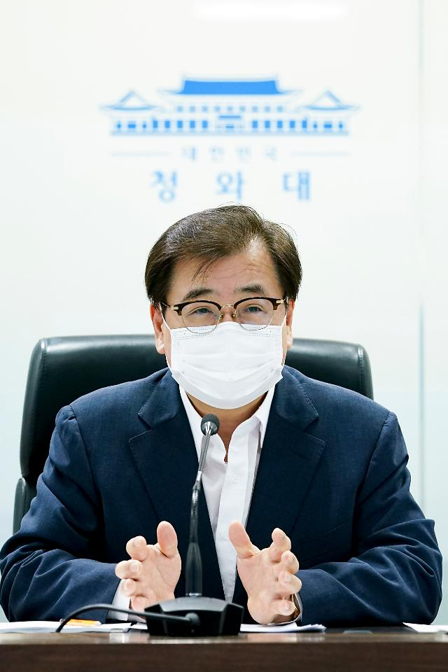 """靑, 사이버 위협 긴급 점검…서훈 안보실장 """"비상사태 준한 보안 관리"""""""