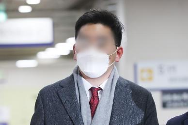 [속보] 검·언유착 의혹 이동재 전 채널A 기자 1심 무죄