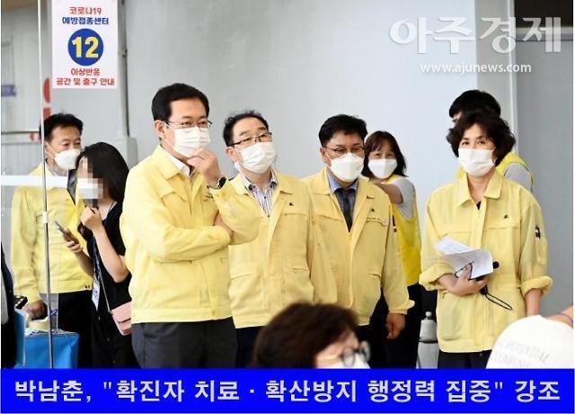 포스코 송도연수원 생활치료센터 동참...인천시와 협의 중