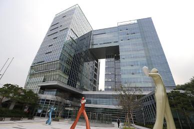 법원 20인 미만 대면 종교집회는 가능…서울시에 제동