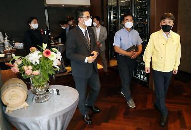 김정배 문체부 2차관 수도권 거리 두기 4단계...업계 회복 지원책 강구할 것