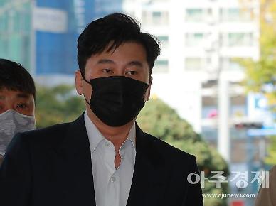 [법정에 선 회장님들] ⑤투자 먹튀 빗썸 이정훈·보복협박 YG 양현석