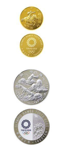 풍산화동양행, 도쿄올림픽 기념주화 출시