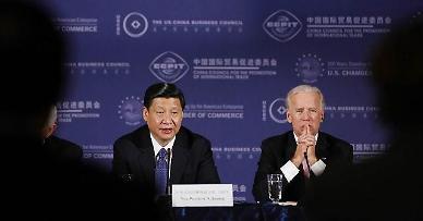 중국 반도체 공장 확장 차단...바이든, 네덜란드 ASML 설비 수출 금지 압박