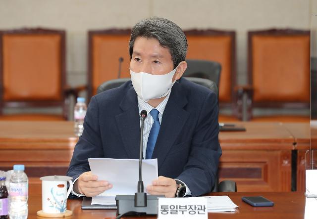 """북한, 통일부 폐지론에 뒤늦게...""""어리석고 무책임"""""""