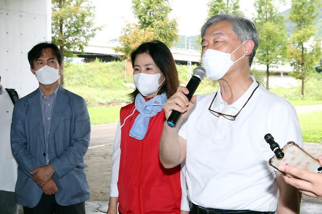 최재형, 여의도 '명당' 대하빌딩에 대선 캠프 차려
