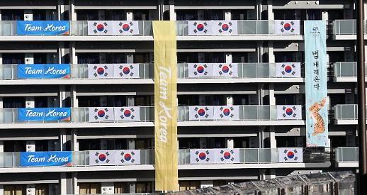 """""""老虎来了""""!韩国奥运代表团悬挂新横幅"""