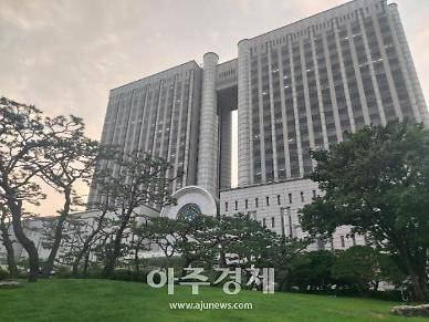 서울중앙지법 민사부 판사 1명 코로나19 확진