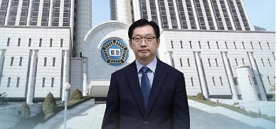 [이번주 주요재판]8개월 만에 김경수 경남지사 대법 선고