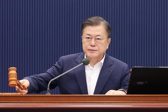 23일 문 대통령 방일...1년 6개월만 한일 정상회담 성사