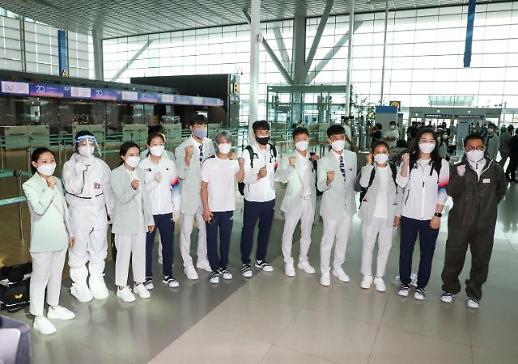 【东京奥运会】韩国乒乓球队出发前往东京