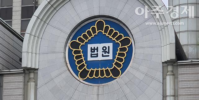 선거개입 의혹 송철호 울산시장 오늘 2번째 재판