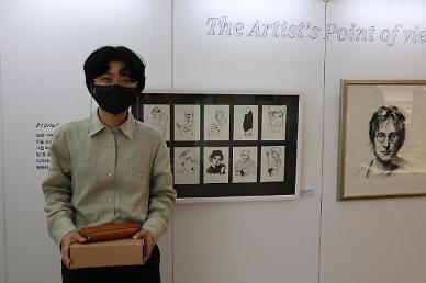 [김호이의 사람들] 드로잉 유튜버 이연의 시선