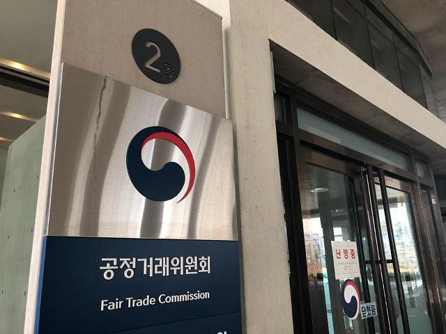 """""""담합 후 입찰 실패해도 제재""""...공정위, 세방에 600만원 과징금"""