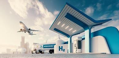 Doosan Heavy joins hands with POSCO to develop ammonia gas turbine technology