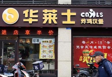 중국판 KFC 위생 불감증에 뭇매…먹으면 배탈난다