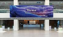 サムスン電子、マイクロAI搭載した「ザ・ウォール」公開…1000インチスクリーンも可能