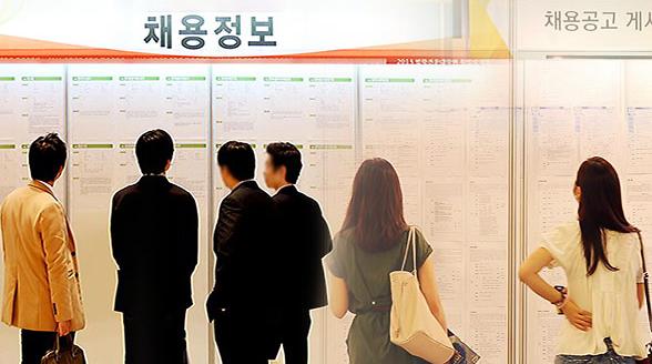 统计:韩年轻一代放弃求职者人数刷新纪录