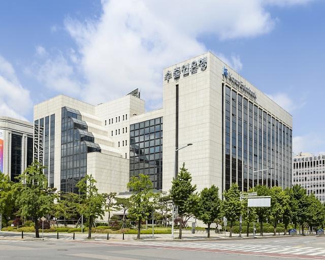 수출입은행, 디지털 공급망금융으로 의류수출기업에 유동성 공급