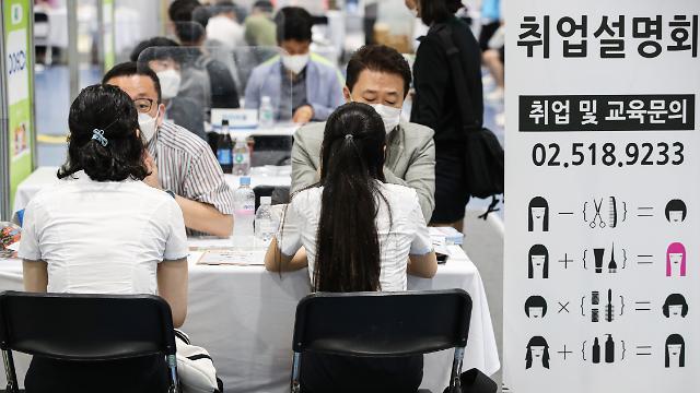 중소기업계 최저임금 이의제기…근거는?