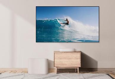 LG releases premium soundbar targeting music enthusiasts and furnishers