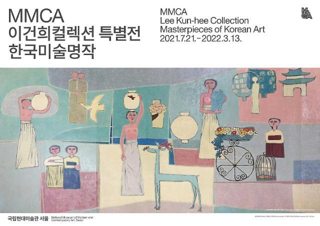 [아주 쉬운 뉴스Q&A] 21일 공개되는 이건희 컬렉션은 어떤 작품들인가요?