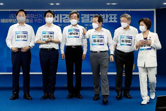 與 대선 경선일정 5주 연기…후보 선출 10월로 미뤄져