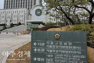 [사법개혁, 어디까지 왔나] 李중사가 불 댕긴 군사법원 폐지···軍 반발·정쟁에 흐지부지