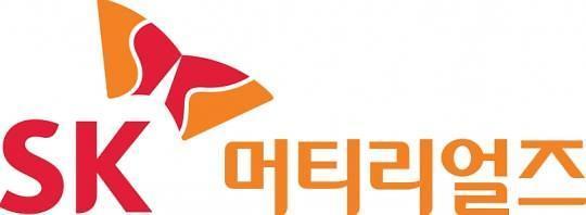 SK머티리얼즈, 배터리 소재 사업 출사표...美 그룹14테크놀로지스에 600억 투자