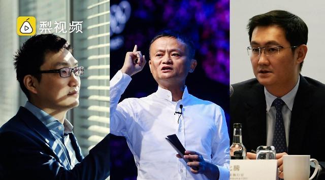 중국 IT 부자들 잇단 기부금 행렬...이유는?