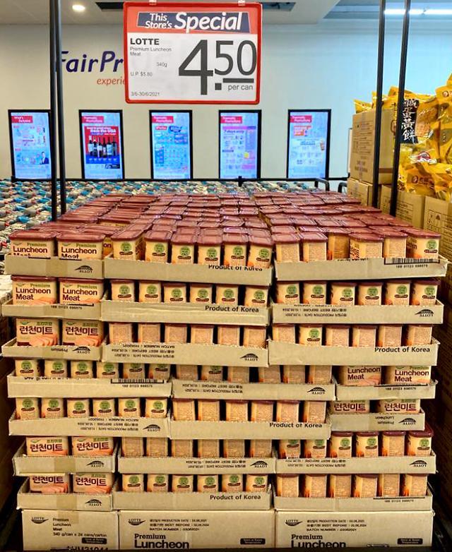 롯데푸드 캔햄 수출 100억 달성…한국 캔햄, 무역수지 최초 흑자