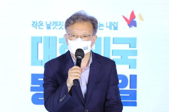 """'2021 대한민국 동행세일' 비대면 매출 1000억 돌파···""""1년새 5배 증가"""""""
