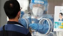 [コロナ19] 新規感染者1278人発生・・・地域感染1242人・海外流入36人