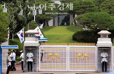 법원 청와대 경호관, 김정숙 여사 수영강습 보도는 합리적 추론