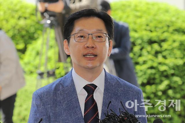 [뉴스분석] 운명의 날 맞은 김경수…대법 쟁점은 킹크랩