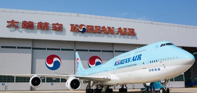 Korean Air leads military program on space rocket launch using civilian aircraft