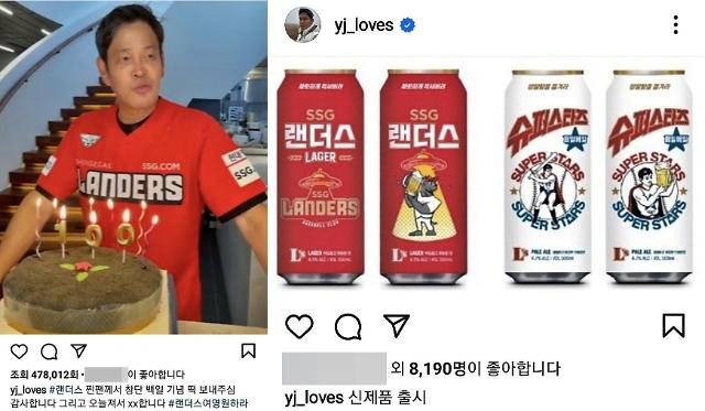 정용진, 야구마케팅 본격화…이번엔 SSG랜더스 맥주까지