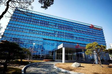 U.S. company Group14 to set up silicon-carbon anode material joint venture with SK Materials