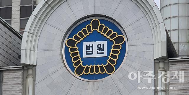[속보] 1조원대 펀드사기 옵티머스 김재현 1심 징역 25년 선고