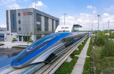 선전~상하이 2시간 반 만에 주파 중국, 시속 600km 자기부상열차 첫선