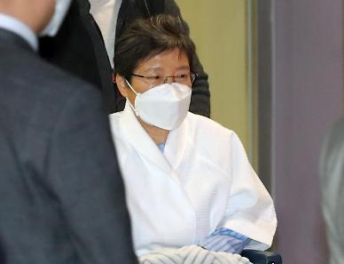 박근혜 또 서울성모병원 입원…지병 치료차