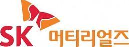 SKマテリアルズ、バッテリー素材事業へ進出…米「Group14 Technologies」に600億投資