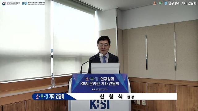 """신형식 기초연 원장, 오창 방사광가속기 구축 성공 다짐…""""소부장 기술자립 노력"""""""