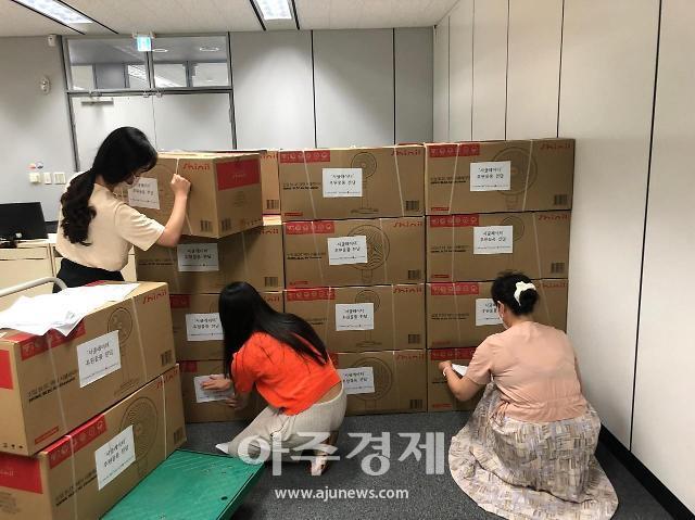 인천도시공사, 북한이탈주민들에게 고효율 냉방용품 전달