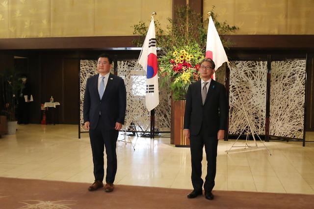 韩日副外长在东京举行会谈