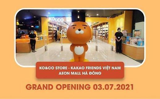 Kakao Friends mở cửa hàng đầu tiên tại Việt Nam