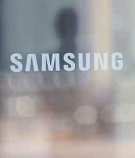Samsung được vinh danh là thương hiệu tốt nhất Châu Á Thái Bình Dương