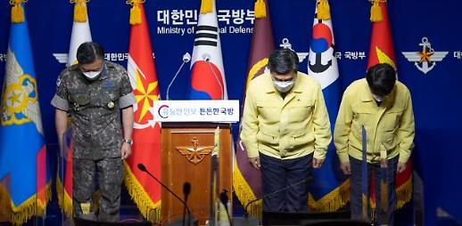 """韩国防部长就清海部队集体感染致歉 疫苗接种预约网站""""不给力""""遭批"""
